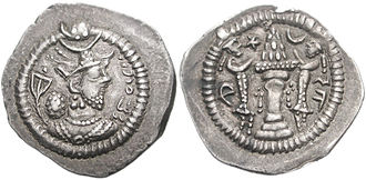 Pars (Sasanian province) - Coin of Peroz I minted in Pars