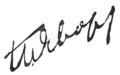 Peyo Yavorov Signature 1912 (transparent).png