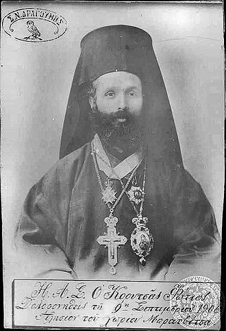 "Albanian Orthodox Church - Metropolitan bishop Photios of ""Korytsa and Premeti"" (1906-1908)  took various initiatives for the promotion of Greek cultural activity. He was murdered in 1908 by an Albanian irregular band for being against the development of Albanian cultural activity and in retaliation for the murder of Kristo Negovani."