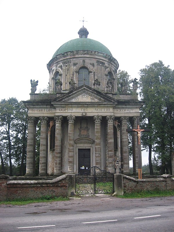 Pidhirci - Church.JPG