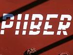 Piiber Name Sign Tallinn 9 August 2015.JPG
