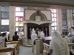 PikiWiki Israel 29710 Itzkowitz synagogue in Bnei Brak.JPG