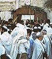 PikiWiki Israel 3440 Jewish holidays.JPG