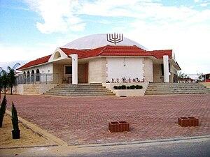 Netzarim - Netzarim synagogue