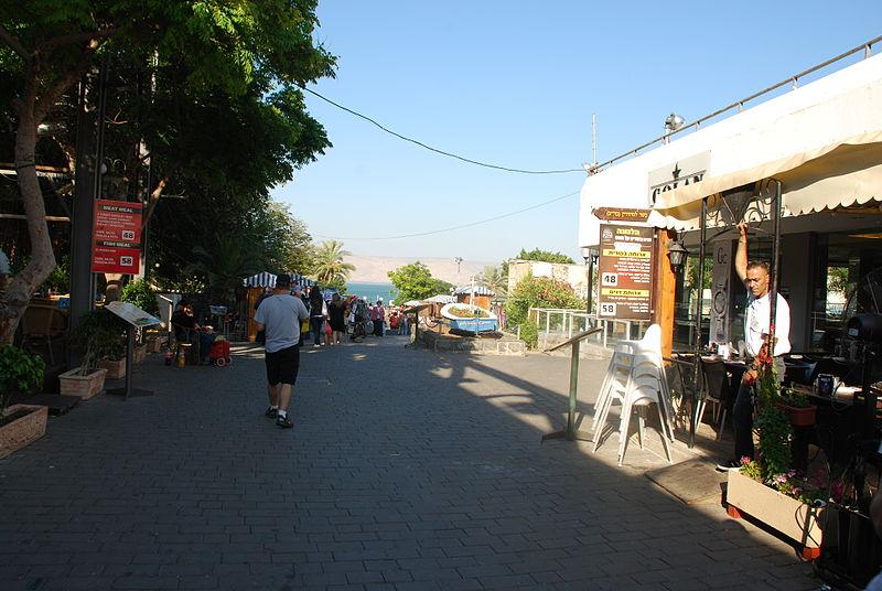 Tiberias Sea of Galilee