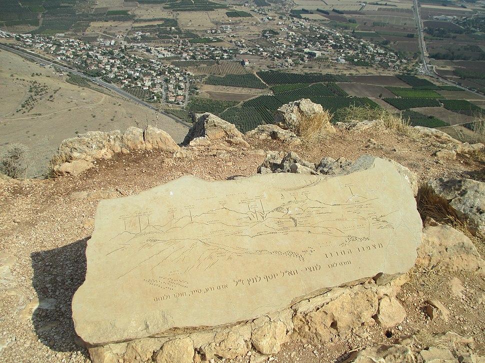PikiWiki Israel 45166 Arbel lookout