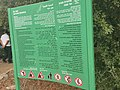 PikiWiki Israel 52875 view in the galilee rock garden - sign.jpg