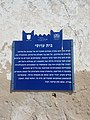 PikiWiki Israel 54076 beit arussi ashkelon.jpg