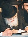 PikiWiki Israel 9440 harav-shach (cropped).jpg