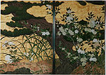 Pine tree Flowering plants Chishakuin Tohaku.JPG