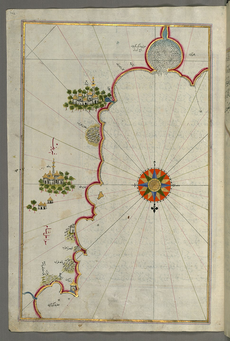 """Piri Reis - Map of the """"Syrian Coast"""" and the Cities - Gaza and Ramlah - Walters W658312A - Full Page"""