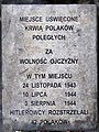 Place of National Memory at 18 Nabielaka Street in Warsaw - 04.jpg