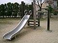 Playground slide2.jpg