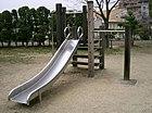 Playground slide2