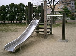 A playground slide in Japan