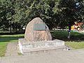 Podlaskie - Narew - Narew - Park - Pomnik poległym 20110910 01.JPG
