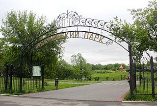 Chertanovo Yuzhnoye District District in Moscow, Russia