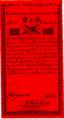 Polish banknote 100 zloty from Kościuszko Uprising.PNG