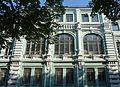 Poltava Hoholya Str. 25 Hotel and Restaurant 'Magnolia' 02 Details (YDS 6770).jpg