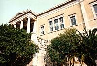 Polytechnio Athen.jpg