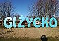 Port Gizycko 2020 (2).jpg