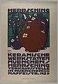 Poster, Herrsching Keramische Werkstätten, 1910 (CH 18702039).jpg