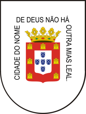 Emblem of Macau - Image: Primeiro brasão macau