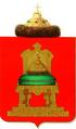Principality of Tver.png