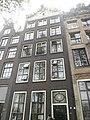 Prins Hendrikkade 134, Amsterdam.jpg