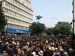 Protesters near NTU hospital in Taipei Taiwan.jpg