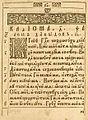 Psalter Kuteino 1650 3.jpg