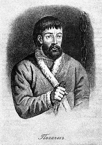 Yemelyan Pugachev - Yemelyan Pugachev