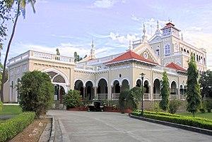 Aga Khan Palace - Image: Pune Palace