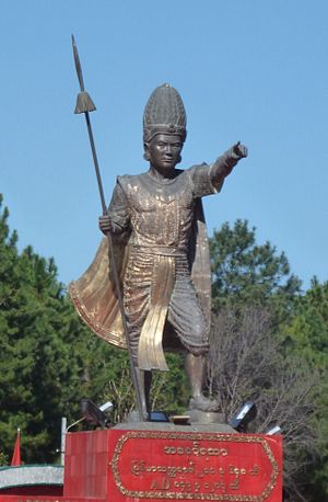 Pagan Kingdom - Statue of King Anawrahta in front of the DSA
