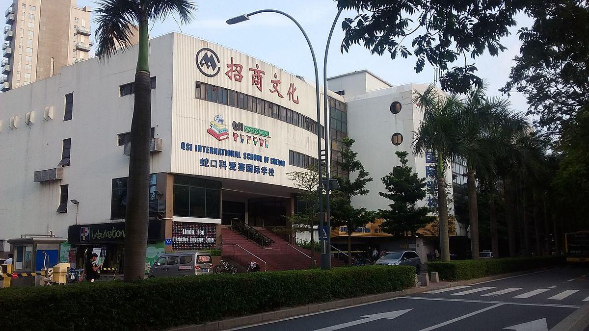 Qsi International School Of Shenzhen Wikipedia