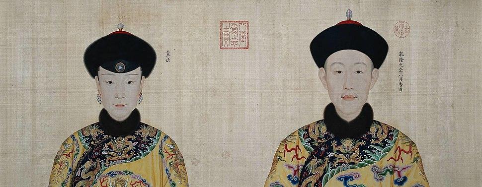 Qianlong et l'impératrice Xiao Xian en 1736.
