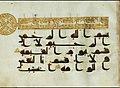 Quran manuscript, National Museum of Iran, No. 4239 (08).jpg