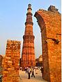 Qutb Minar 036.jpg