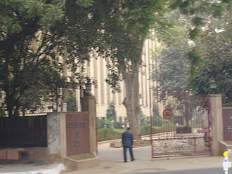 Reserve Bank of India - The RBI Regional Office in Delhi.