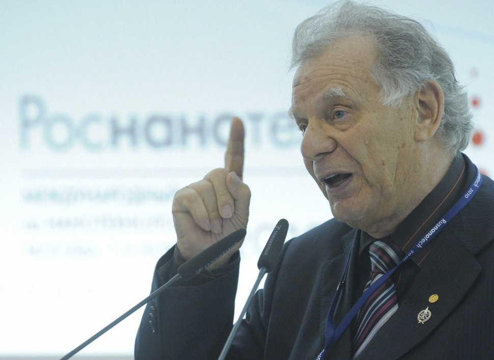 RIAN archive 793190 Opening of Nanotechnology International Forum, Moscow