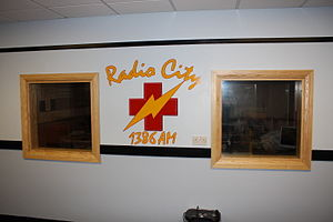 Radio City 1386AM - The reception area of Radio City 1386AM.