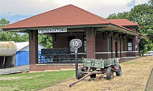 National Register of Historic Places listings in Madison County, Missouri - Image: Railroad Depot Federicktown, MO USA