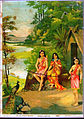 Rama and Sita in Panchavati.jpg