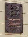 Raoul Wallenberg plaque, Synagogue, 2017 Kisvárda.jpg