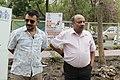 Readers Park bhopal.jpg