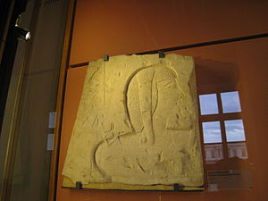 Relief Khaemouaset Louvre 042010.JPG