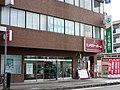 Resona Bank Tenri branch.jpg