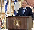 Reuven Rivlin at the State Memorial Ceremony for the late David Ben-Gurion in Sde Boker, November 2017 (8140).jpg