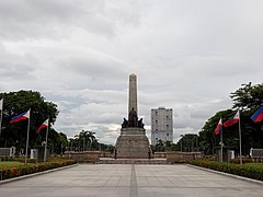 Rizal Park Front View.jpg