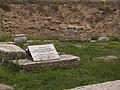 Roman city ruins Stobi Macedonia (3939628143).jpg